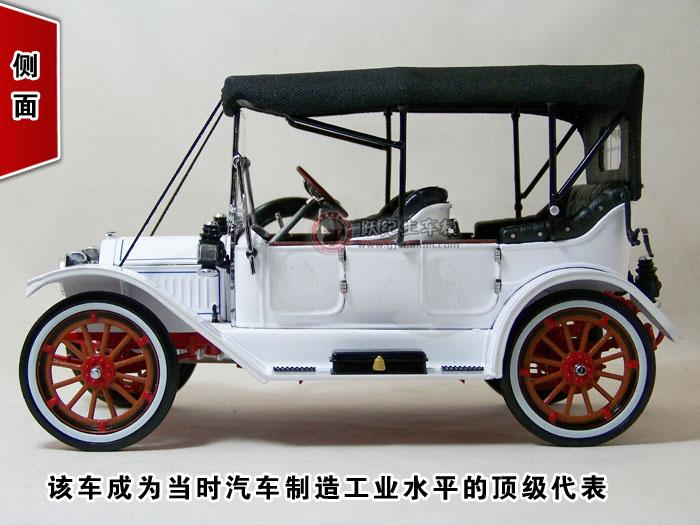【世界第一台别克】-1913年别克25型轿车-1913年别克25型轿车