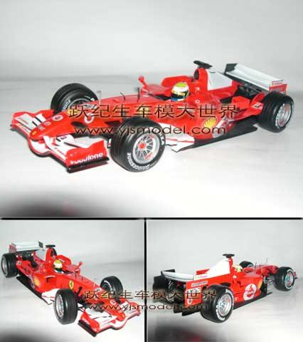 2006年法拉利F1赛车汽车模型高清图片