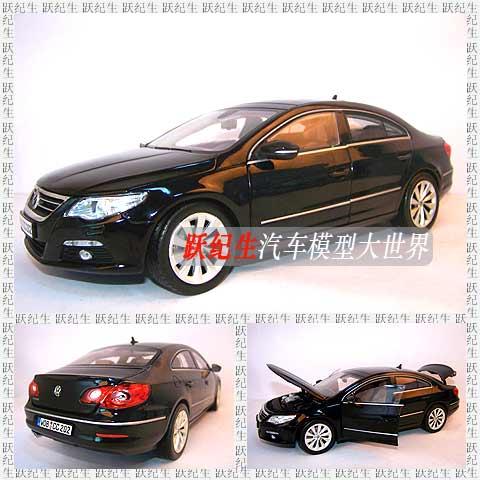 大众cc汽车模型_2008年大众帕萨特CC 汽车模型 原厂 1;18-跃纪生汽车模型大世界