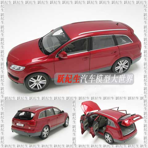 奥迪q7 汽车模型 1:18 京商 09221r audi q7