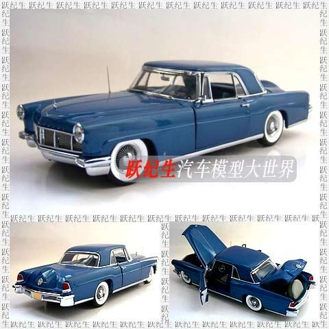 1956年林肯大陆 汽车模型 mark ii 富兰克林