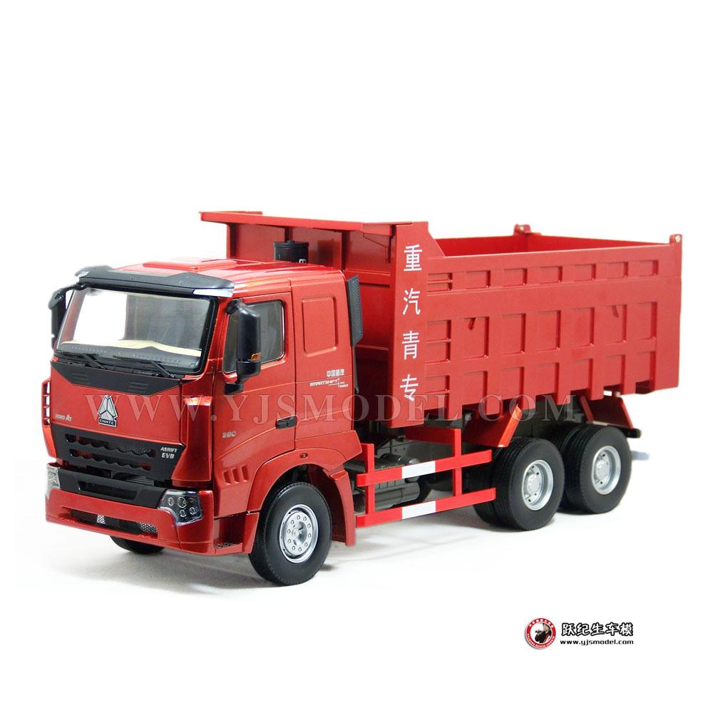 卡车_卡车摄影图_卡车