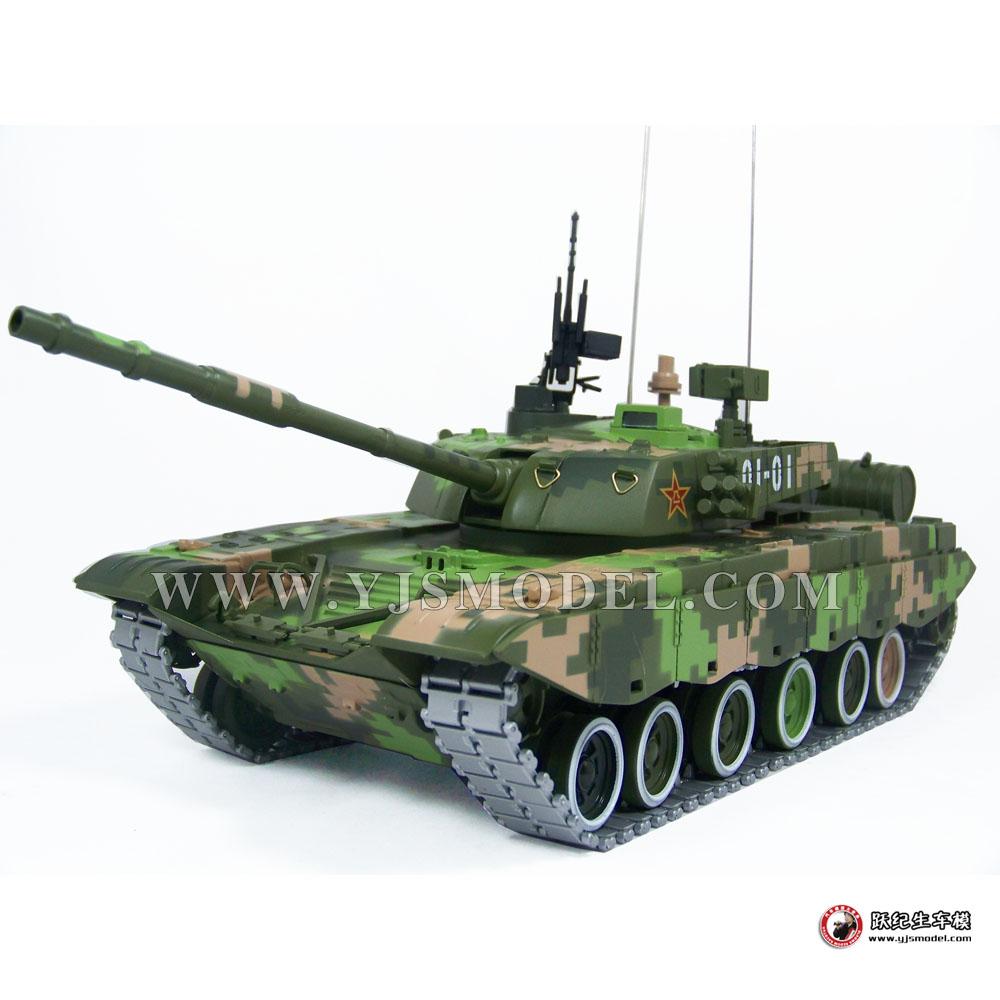 99式主战坦克模型 国产军事