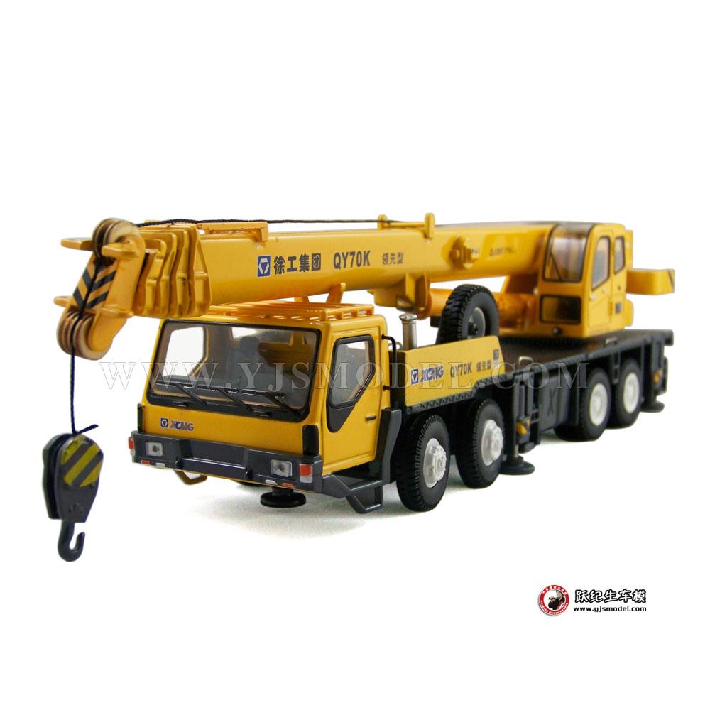 工程车模型_工程车模型