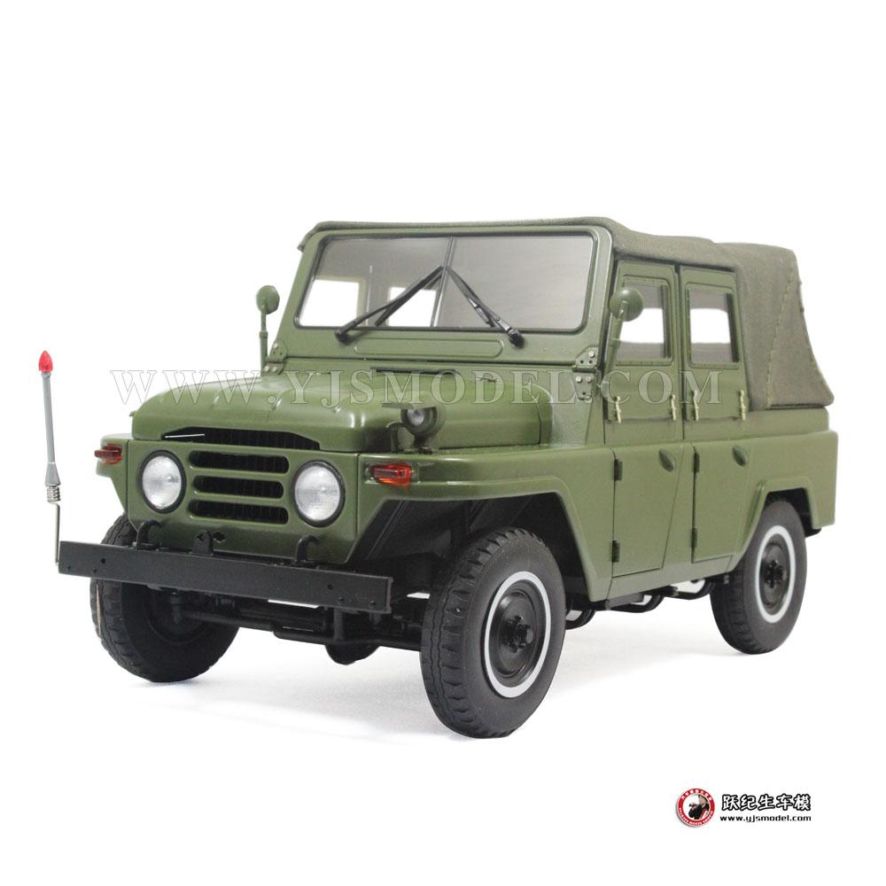 北京212吉普布蓬 汽车模型