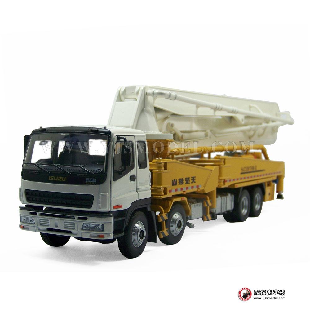 工程车模型_山推HJC5391THB-52M混凝土臂架式泵车 工程车模型 原厂 1:38 黄白_1:38 ...