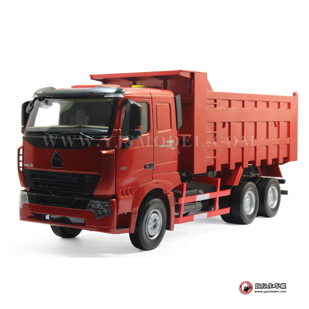 工程车模型_豪沃A7自卸车 工程车模型 原厂 1:24 红色_1:24_【国产汽车模型 ...