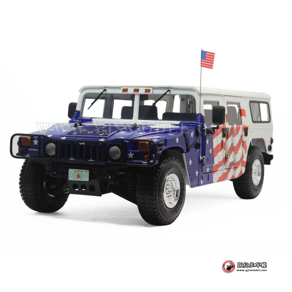 悍马h1 美国副总统 戈尔gore 国旗版 hummer h1越野车模型