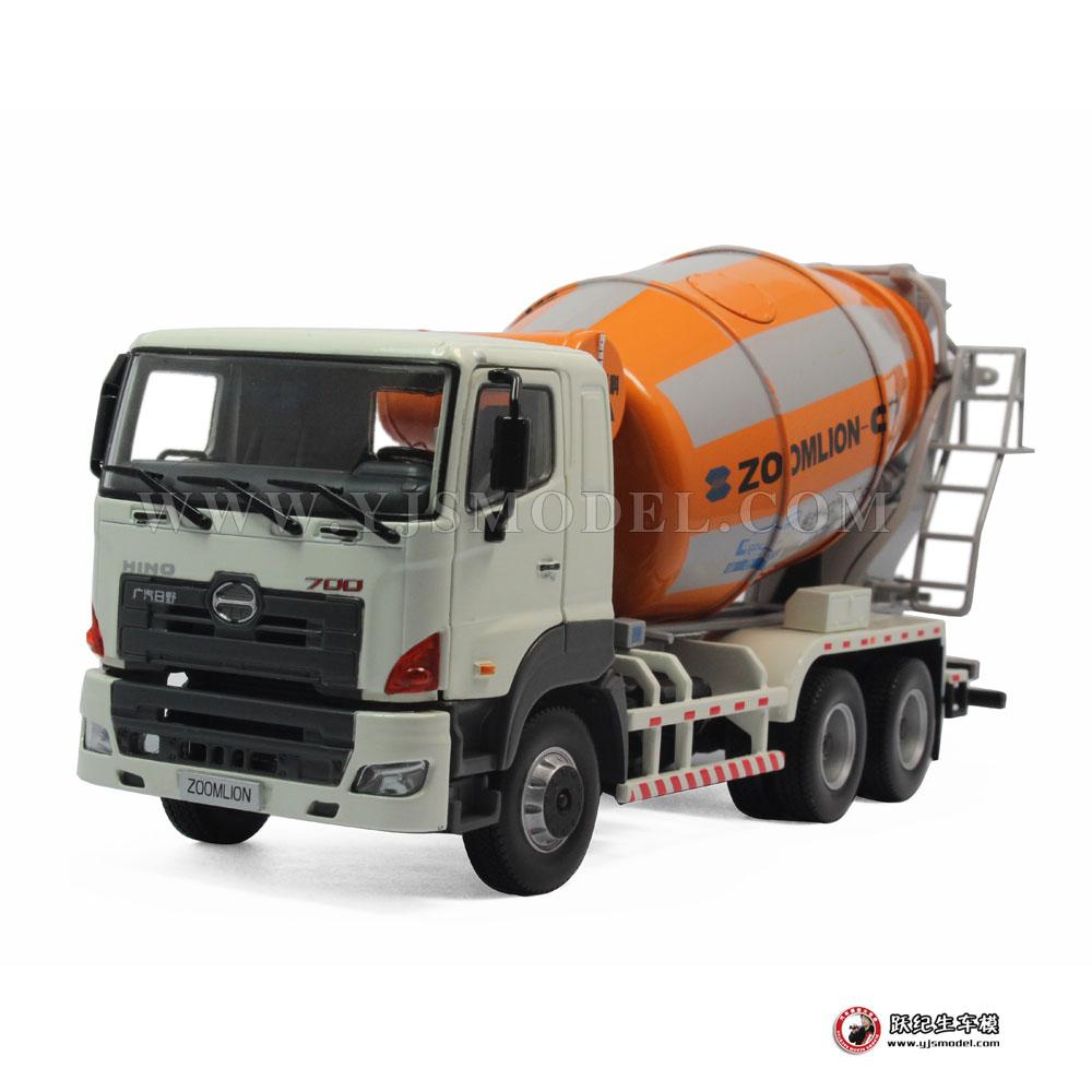 中联水泥搅拌车 工程车模型