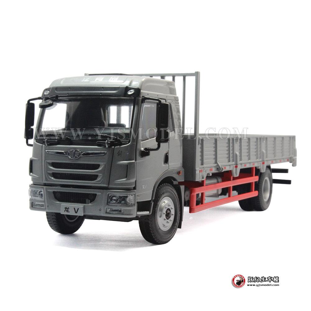 青岛解放龙v平板卡车 汽车模型