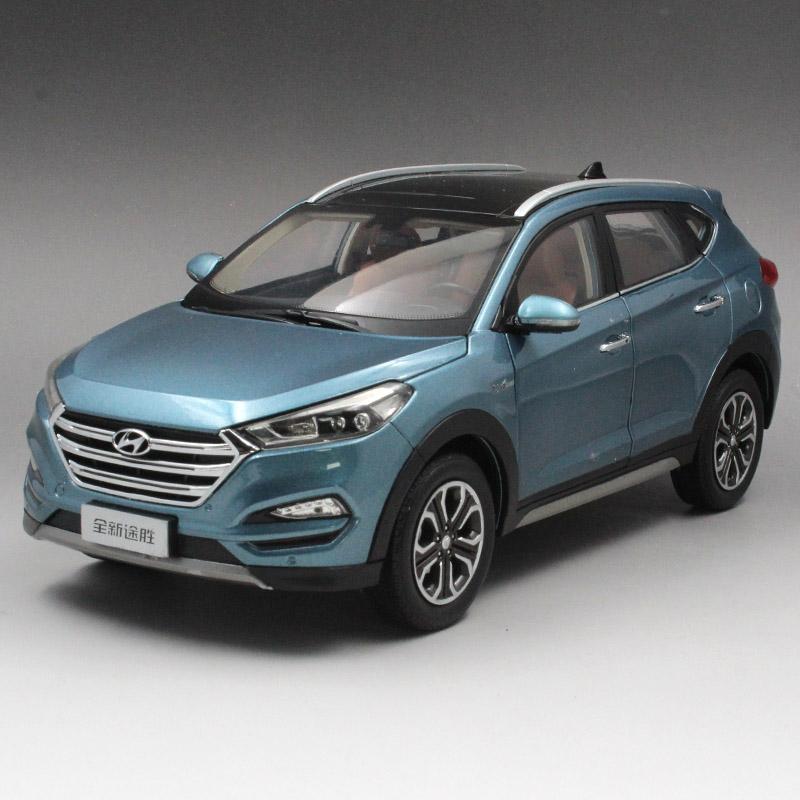 原厂1:18 北京现代 2015款新途胜 tucson 越野车汽车模型车模 1017013