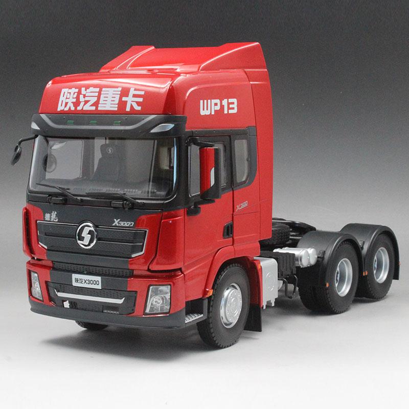 原厂1:24 陕汽德龙x3000 牵引车拖头卡车挂车 工程卡车模型车模