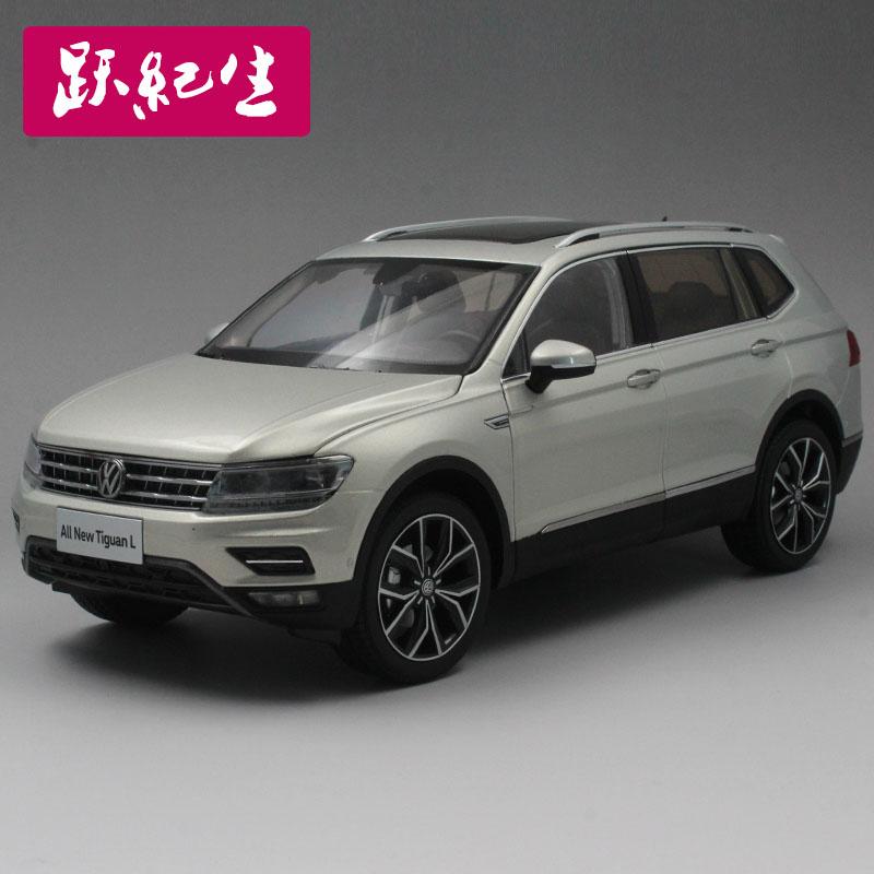原厂合金1:18 上汽大众 全新途观l tiguan l 2017款 汽车模型