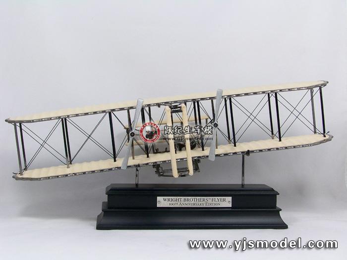 1903年莱特兄弟-世界第一台飞机模型