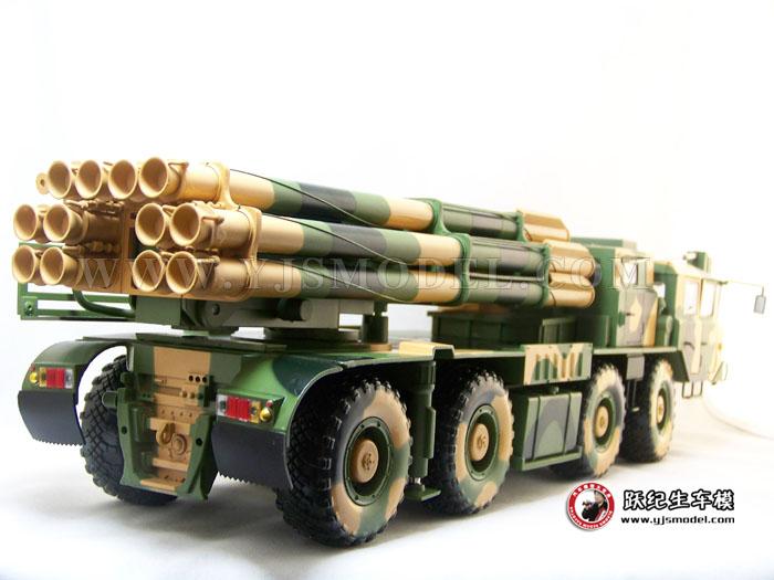 03式远程火箭炮_军事专家李杰证实03式300远程火箭炮射程达1