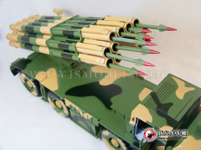 03式远程火箭炮_东部战区射03式远程火箭炮解放军