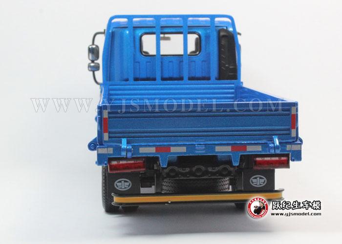 青岛解放虎v轻卡 汽车模型
