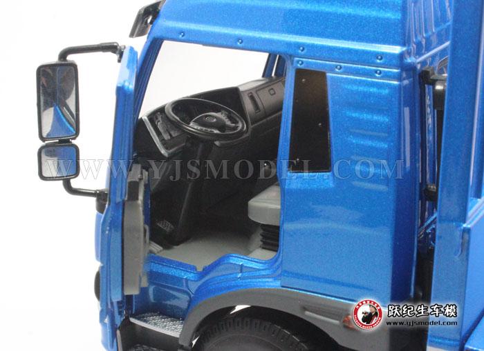 青岛解放龙v平板卡车 汽车模型 原厂 1:24 蓝色