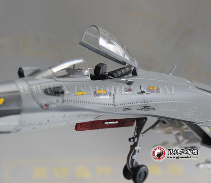 歼15歼十五战斗机模型