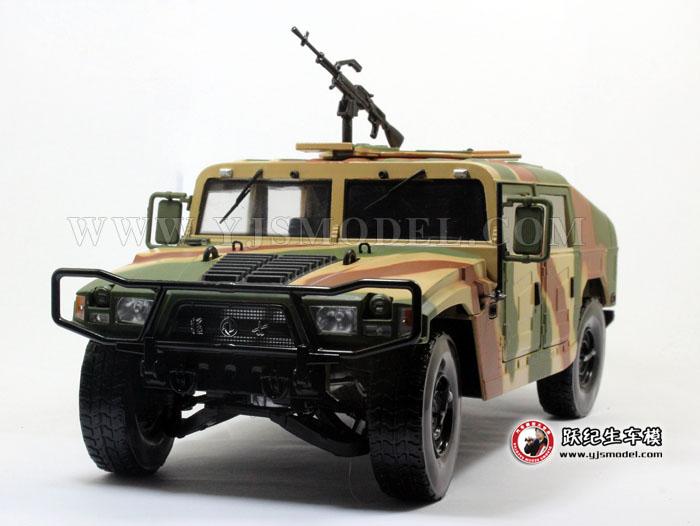 东风猛士(国产悍马) 越野车模型 国产军事 1:18 迷彩