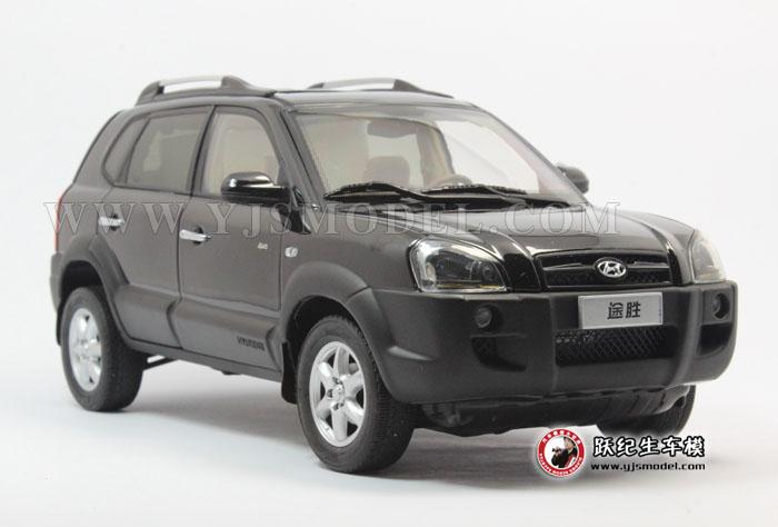 北京现代途胜 汽车模型 国产 1:18 黑色